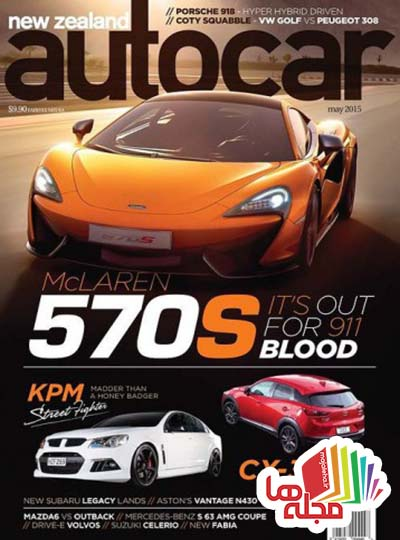 new-zeland-autocar-may-2015