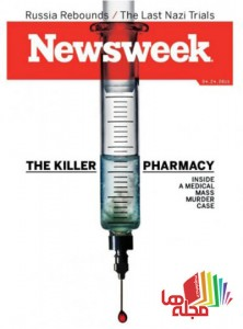 newsweek-24-april-2015