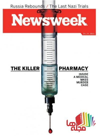 newsweek-24-april-2015