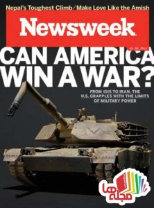 newsweek-8-may-2015