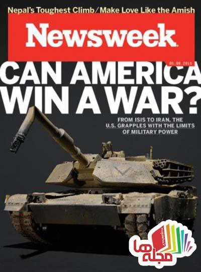 newsweek-8-may-2015