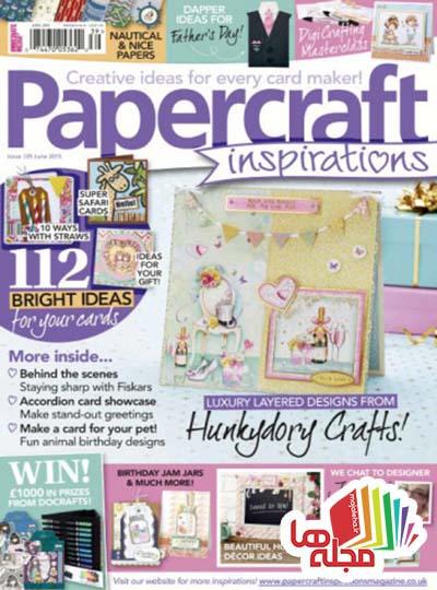 papercraft-inspirations-june-2015