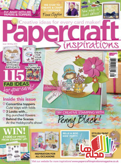 papercraft-inspirations-may-2015