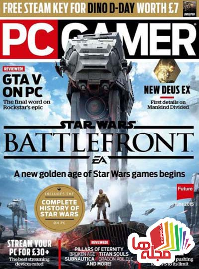 pc-gamer-uk-june-2015
