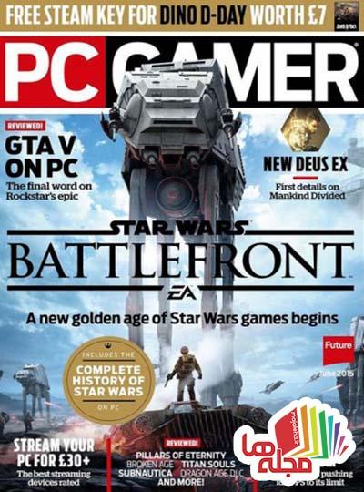 pc-gamer-uk-june-2015