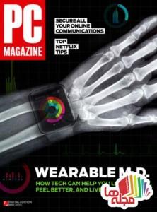 pc-magazine-usa-may-2015