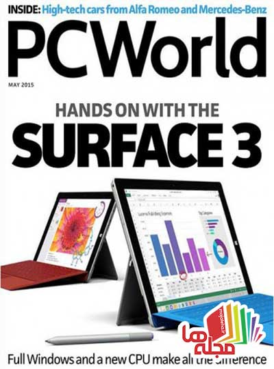 pc-world-usa-may-2015