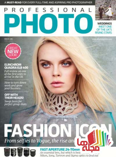 photo-professional-issue-106-2015