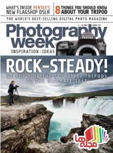 photography-week-7-may-2015