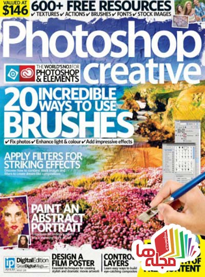 photoshop-creative-issue-126-2015