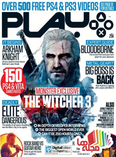 play-uk-issue-256-2015
