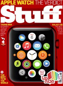 stuff-uk-june-2015