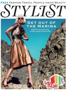stylist-arabia-7-april-2015