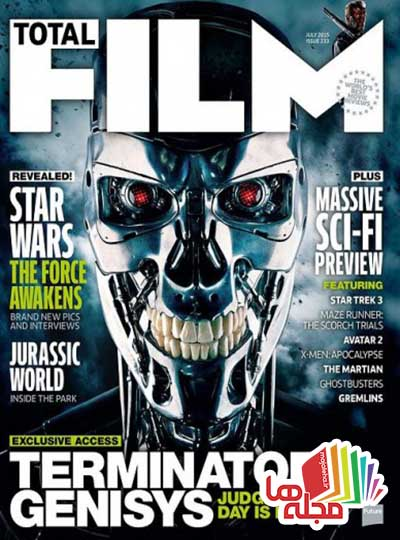 total-film-july-2015