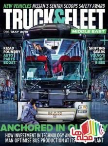 truck-fleet-may-2015