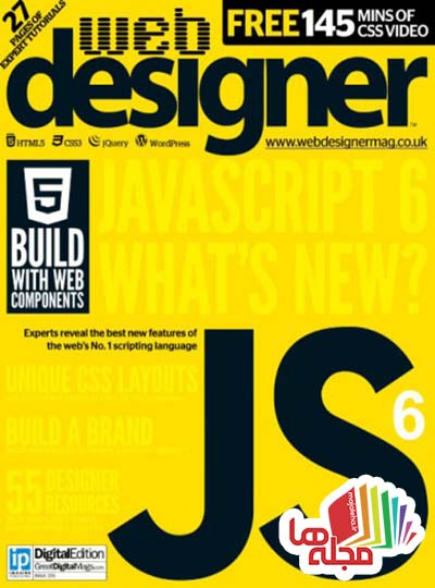 web-designer-issue-235-2015