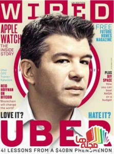 wired-uk-june-2015