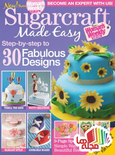 womans-weekly-sugarcraft-2015