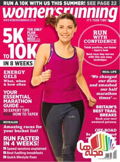 womens-running-uk-april-2015