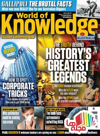 world-of-knowledge-may-2015