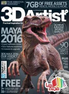 ۳d-artist-issue-81-2015