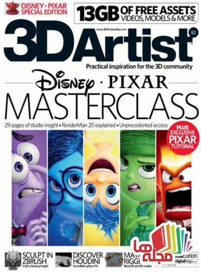 ۳d-artist-issue-82-2015