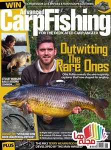 advanced-carp-fishing-june-2015