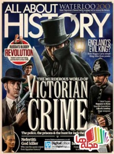 all-about-history-issue-26-2015