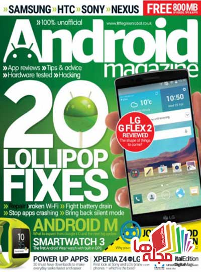 android-magazine-uk-issue-51-2015