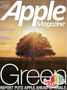 apple-magazine-22-may-2015