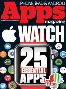 apps-magazine-issue-58-2015