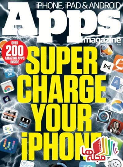 apps-magazine-issue-59-2015