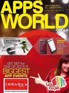 apps-world-april-2015