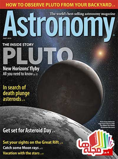 astronomy-july-2015