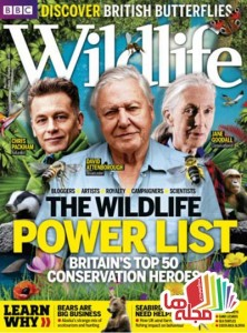 bbc-wildlife-may-2015