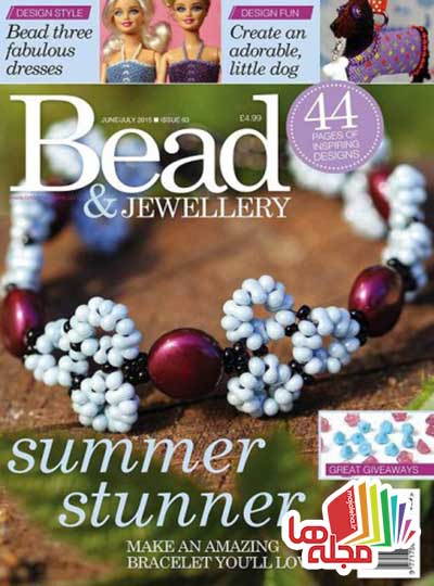 bead-jewellery-june-july-2015