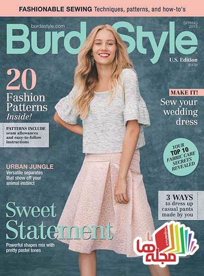 5fd5fbea7 مجله ها » نسخه اورجینال بوردا – بهار ۲۰۱۵ – به همراه تمامی الگوها