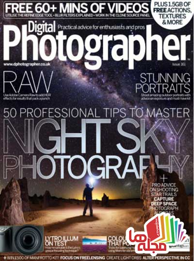 digital-photographer-uk-issue-161-2015