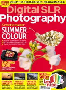 digital-slr-photography-july-2015