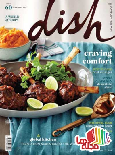 dish-issue-60-june-july-2015