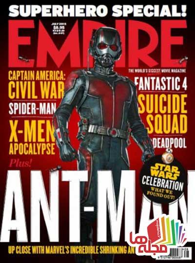 empire-australia-july-2015