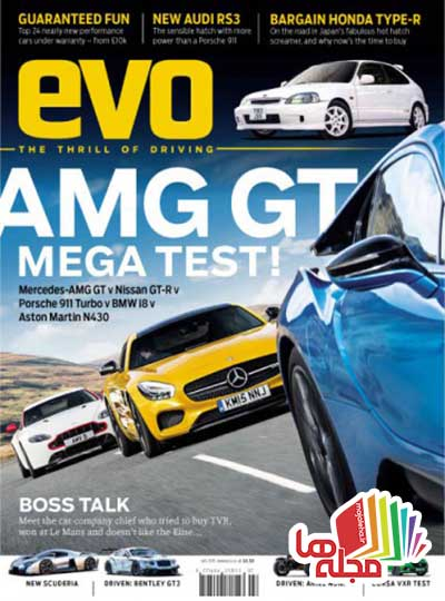 evo-uk-july-2015