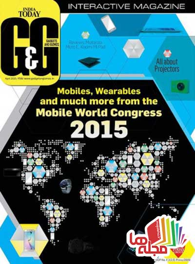 gadgets-and-gizmos-april-2015