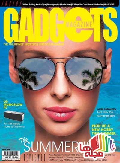 gadgets-may-2015