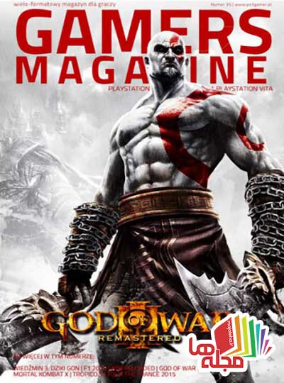 gamers-magazine-june-2015
