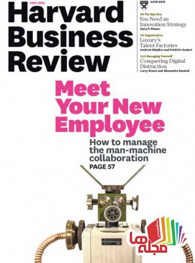 harvard-business-review-usa-june-2015