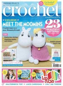 inside-crochet-issue-66-2015