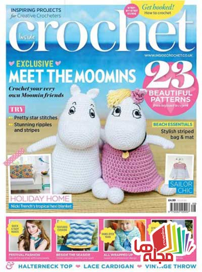 inside-crochet-issue-66-2015
