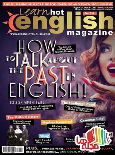 learn-hot-english-june-2015