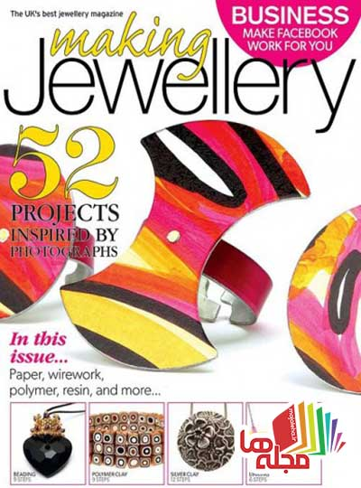 making-jewellery-june-2015